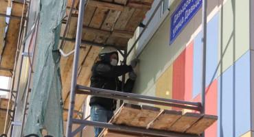 Капитальный ремонт многоквартирных домов в Мамадыше близится к завершению
