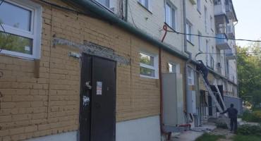 В Татарстане на капремонт многоквартирных домов с начала года потратили почти 5,5 млрд рублей
