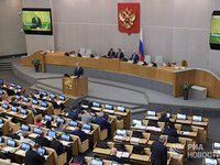 ГД приняла закон об установке систем снятия показаний в домах в рамках капремонта
